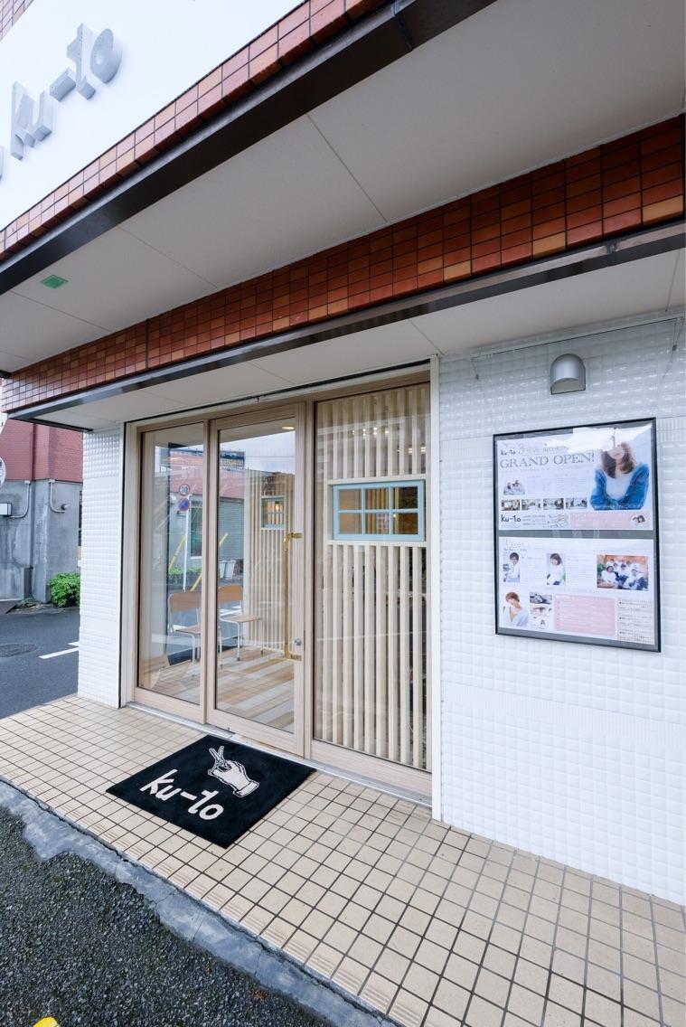 kuーto東川口店