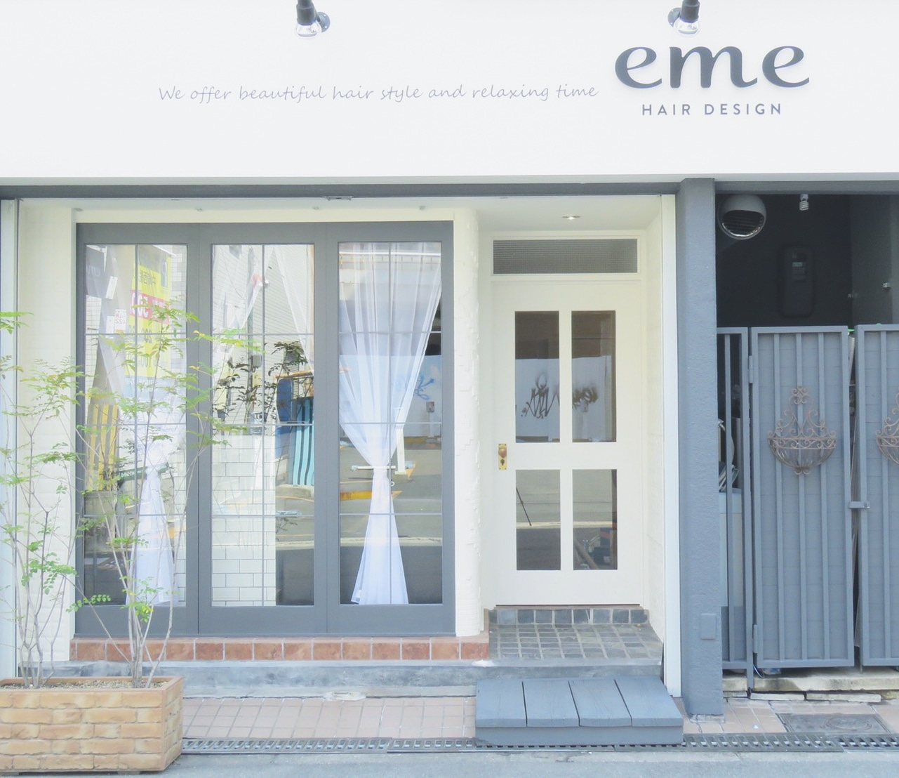 eme hair design 【エメ】