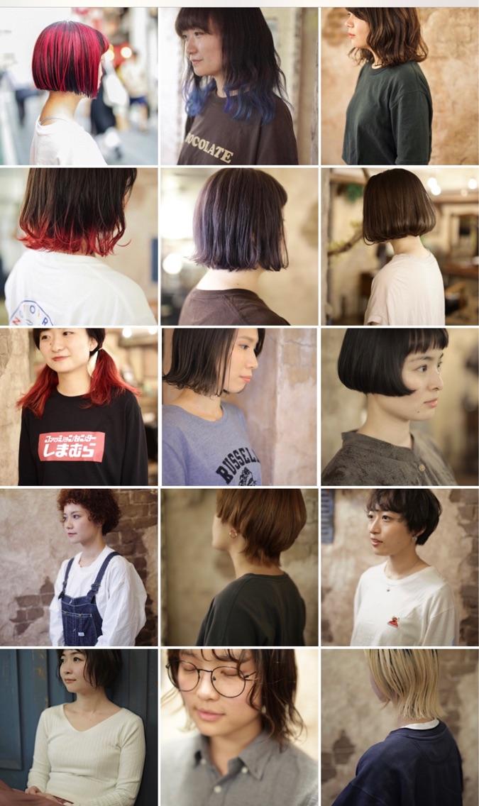 magiy hair