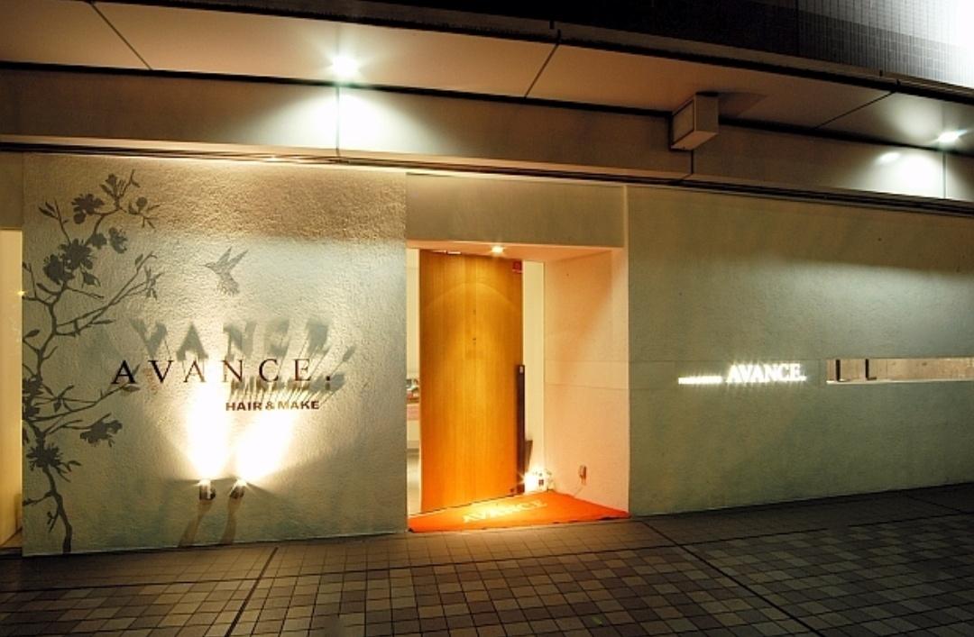 AVANCE堺市駅店