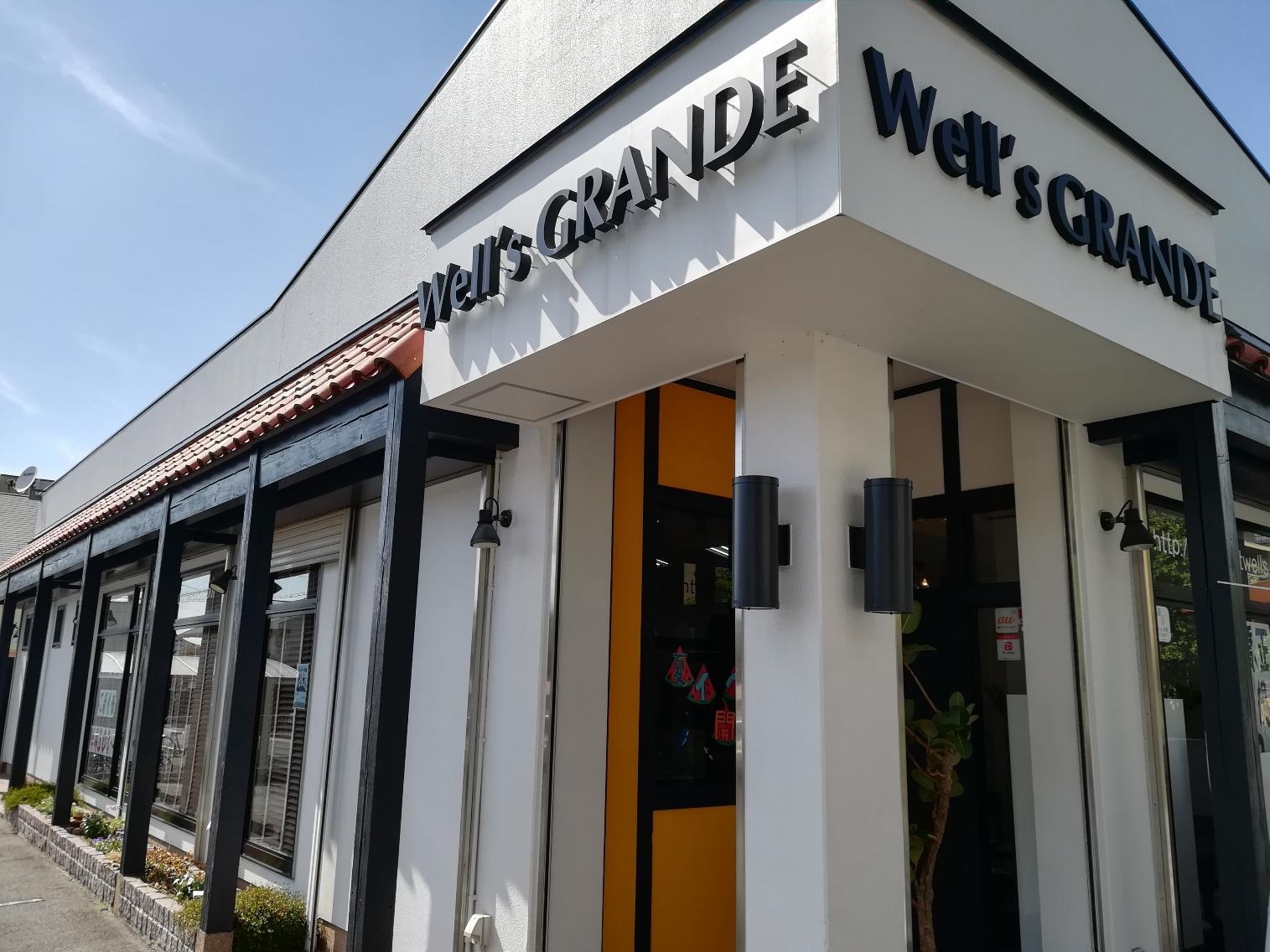 ウェルズグランデ天理店