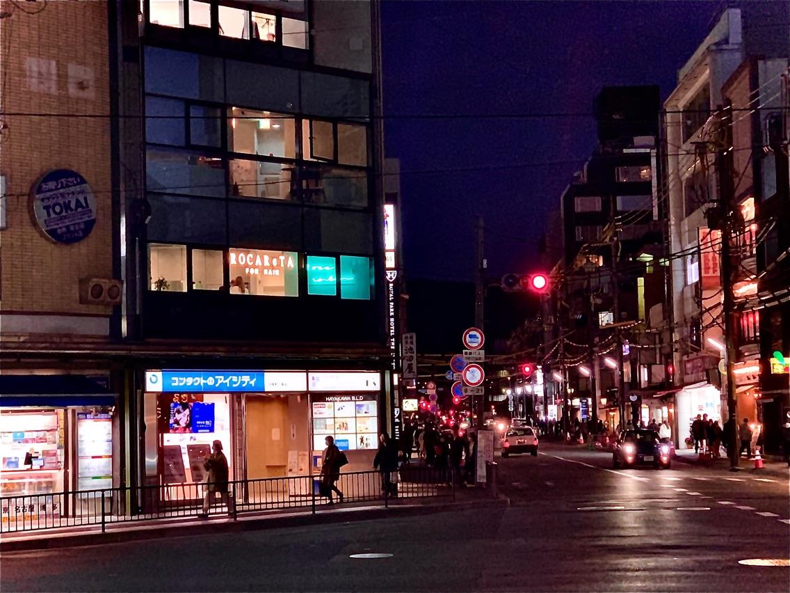 ROCAReTA  FOR HAIR 河原町三条店