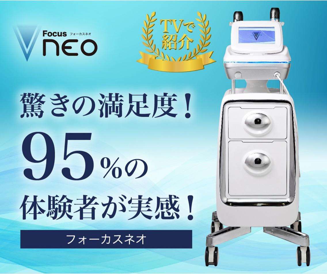 Beauty salon NICORIハイフ専門店