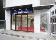 Ahs戸塚店