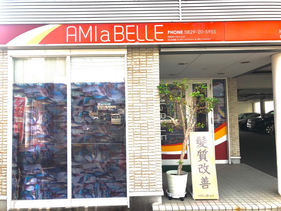 AMIaBELLE