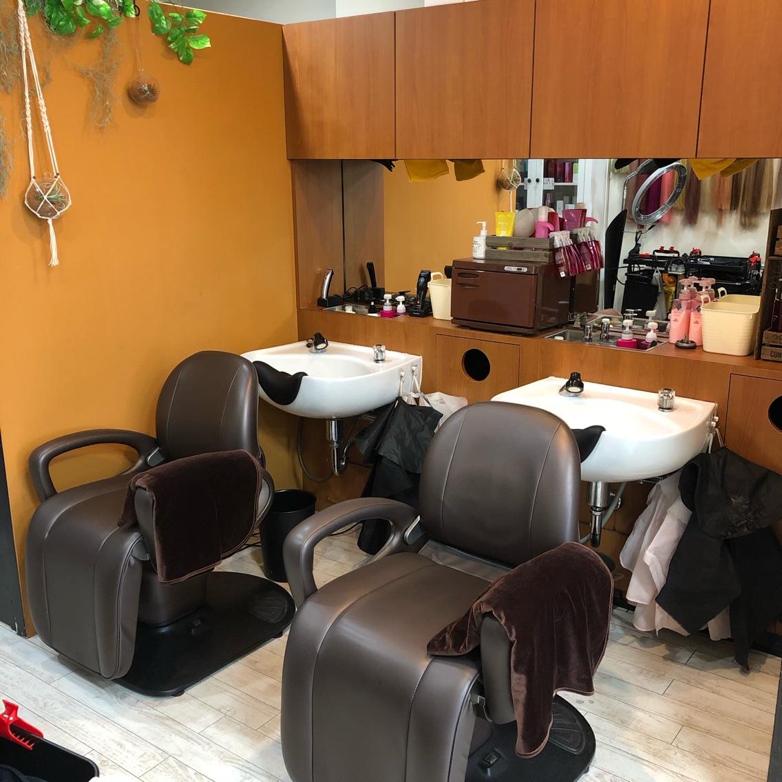 Glück〜hair  relaxation〜