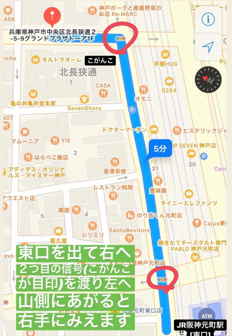 maxkelly神戸店