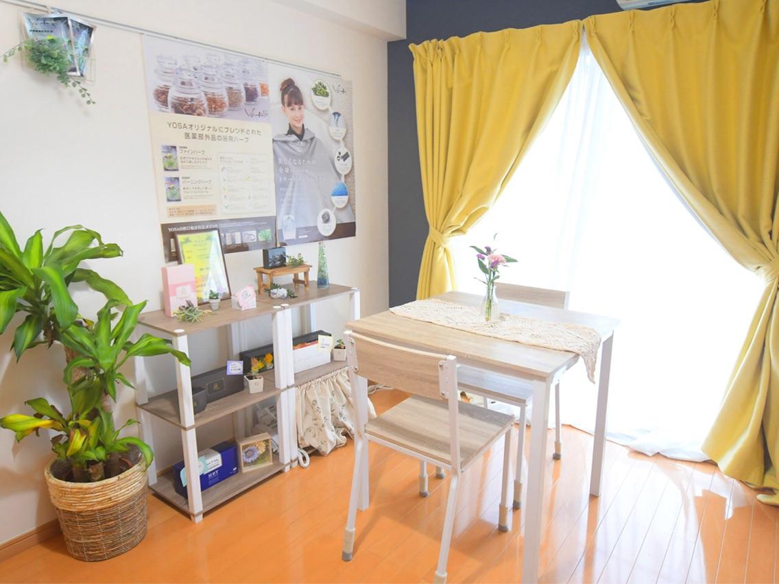 YOSAPARK Fleur南越谷店