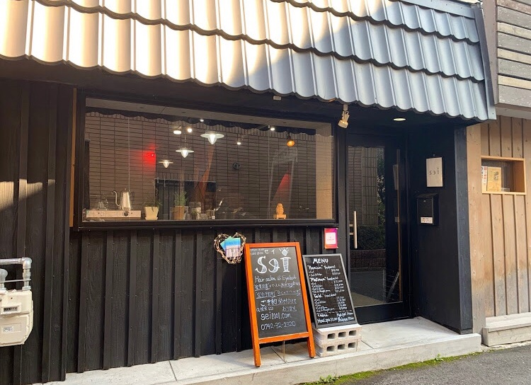 髪質改善専門美容室sei(セイ) 奈良駅前