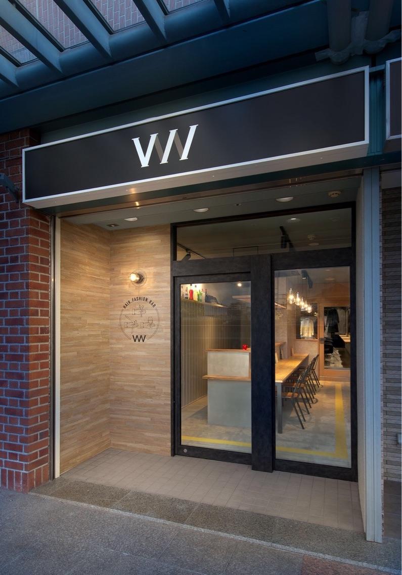 VII(ヴィー)hair.fashion.bar