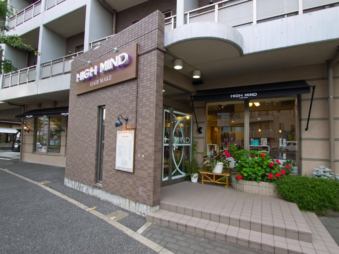 HIGHMIND(ハイマインド)
