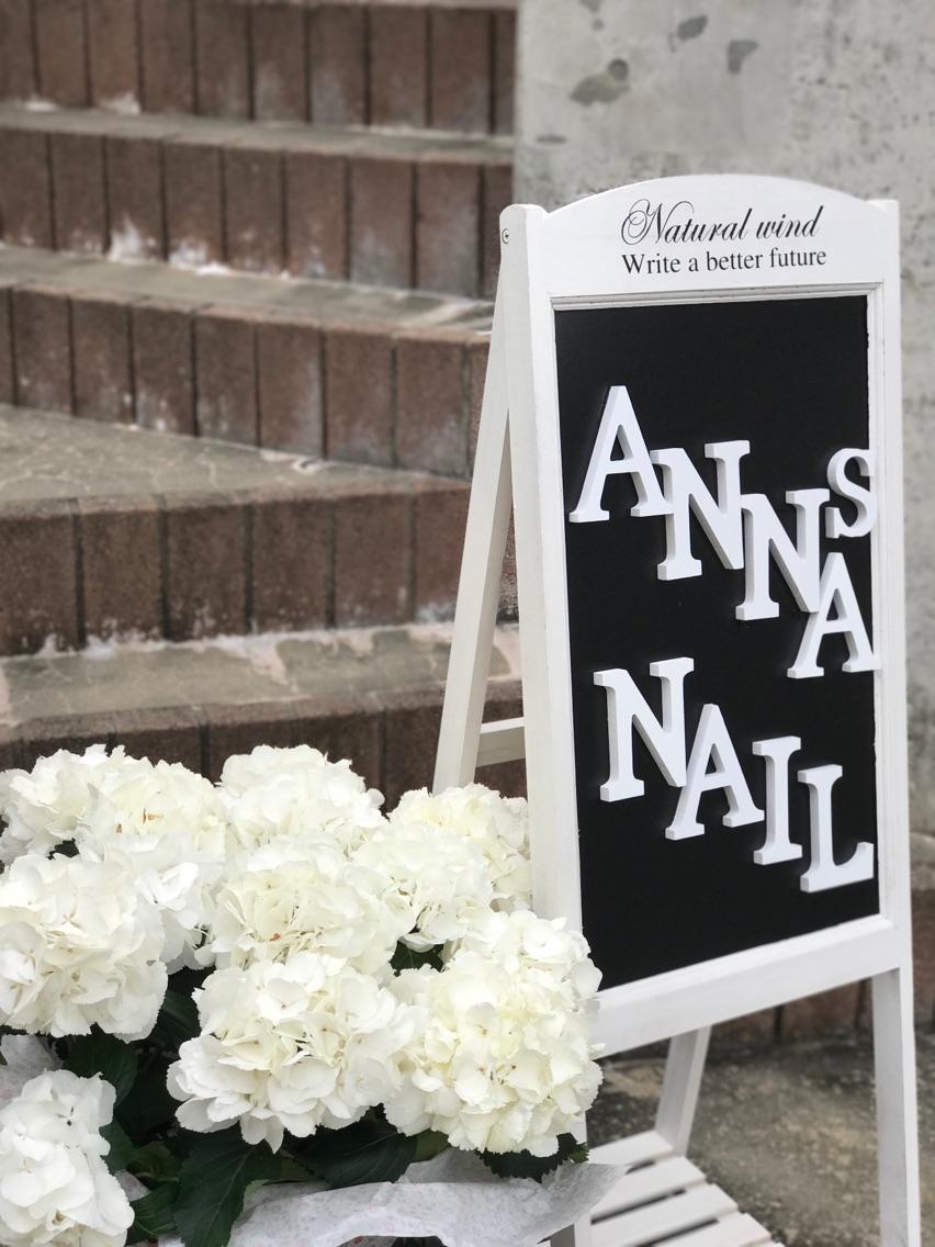 Anna'sNail
