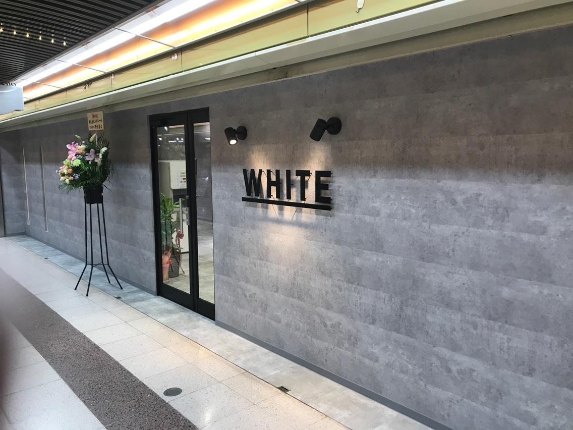アンダーバーホワイト_WHITE