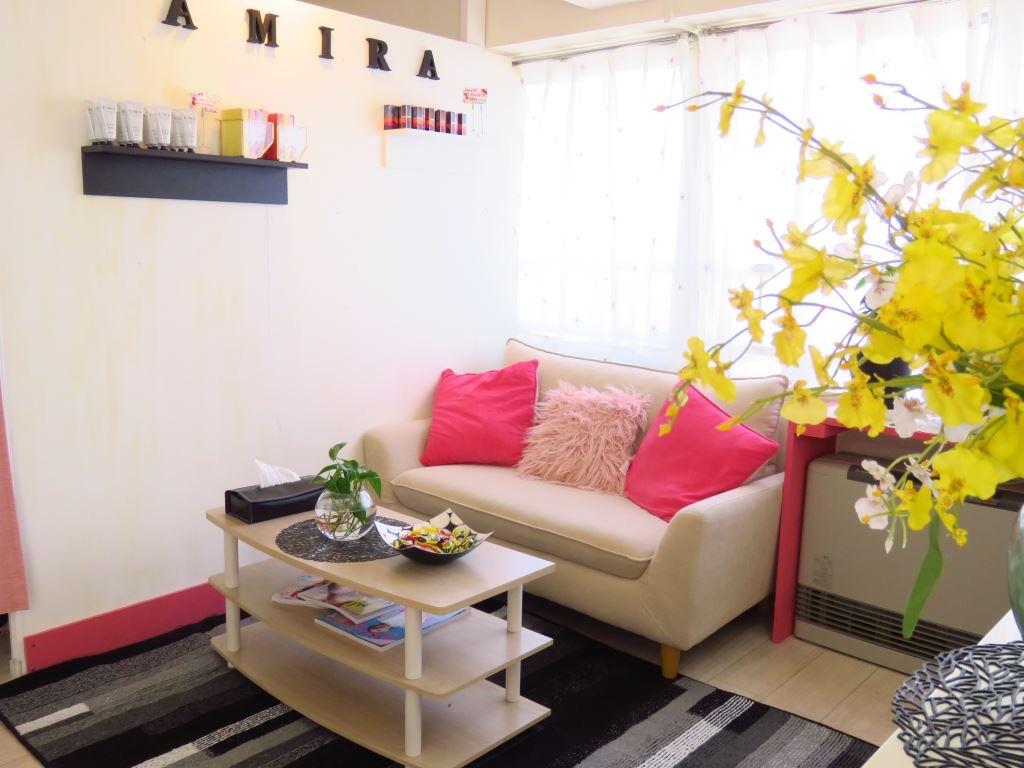 Beauty salon Amira