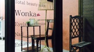 Total Beauty Saron Wonka