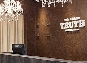 hair &make TRUTH  Bellefee  松戸店