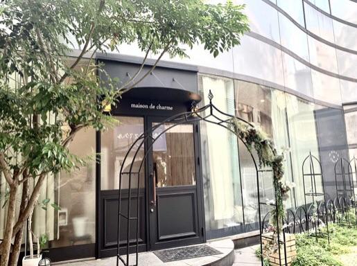 maison de charme 【メゾン ド シャルム】