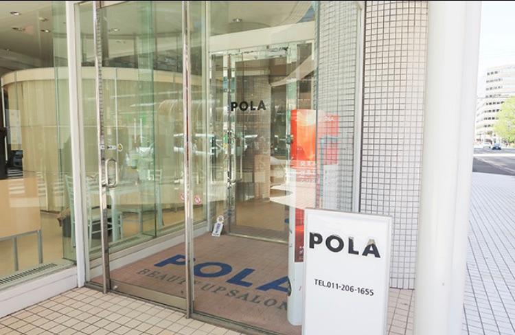 POLA南1条店