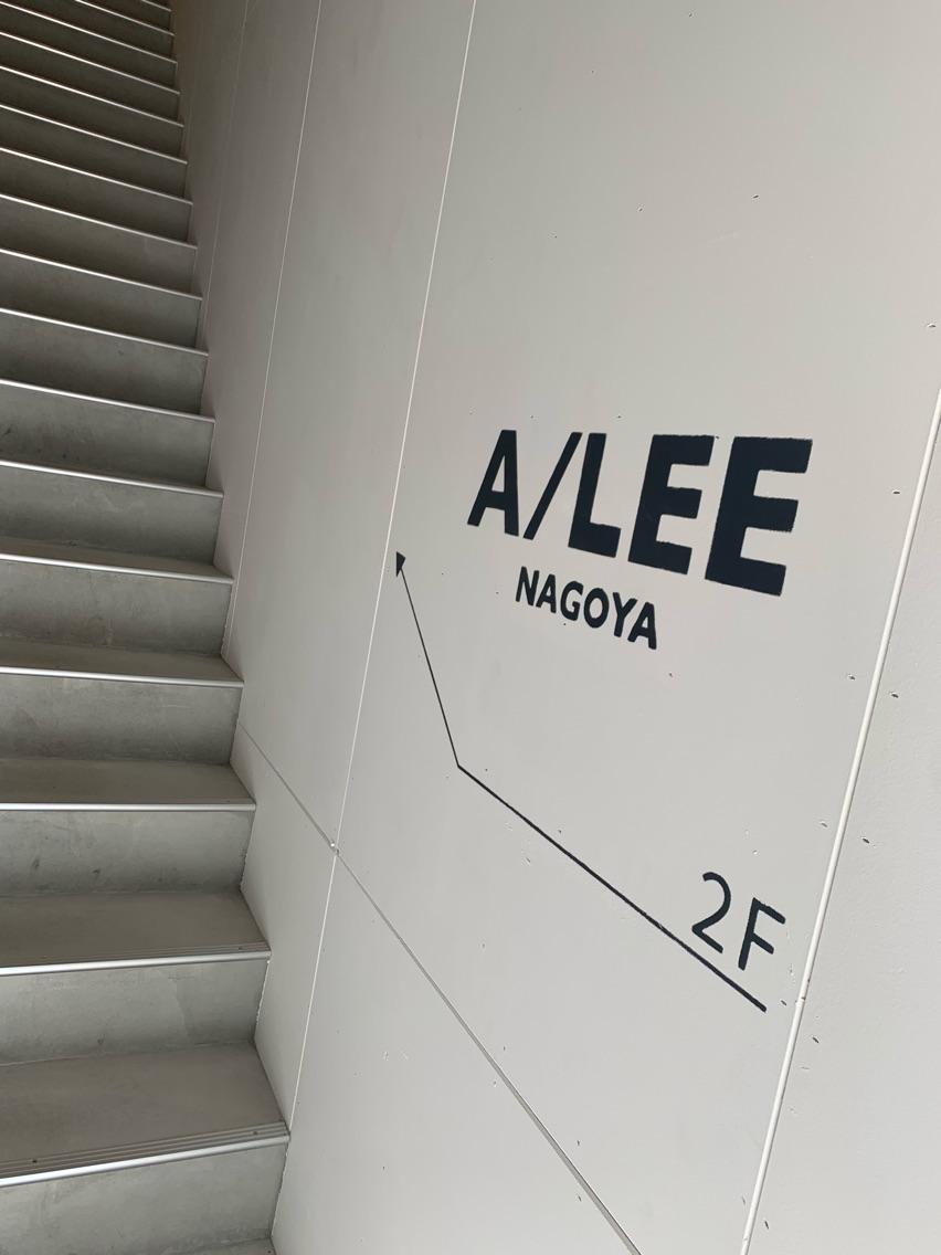 A/LEE