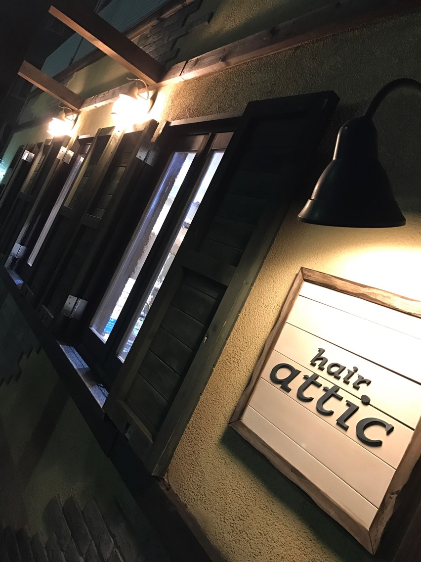 Badens salon Creaemotion attic