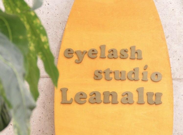 Leanalu 池袋店(レアナル池袋店)
