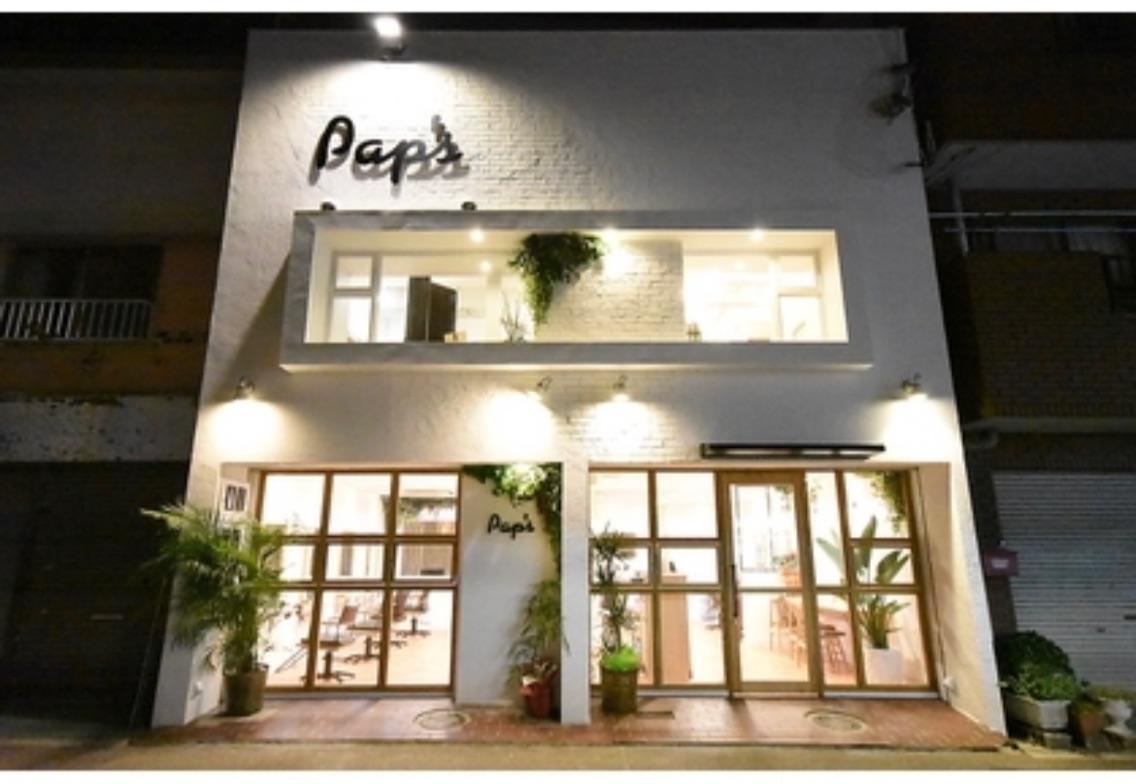 pap's de coiffeur 小林店