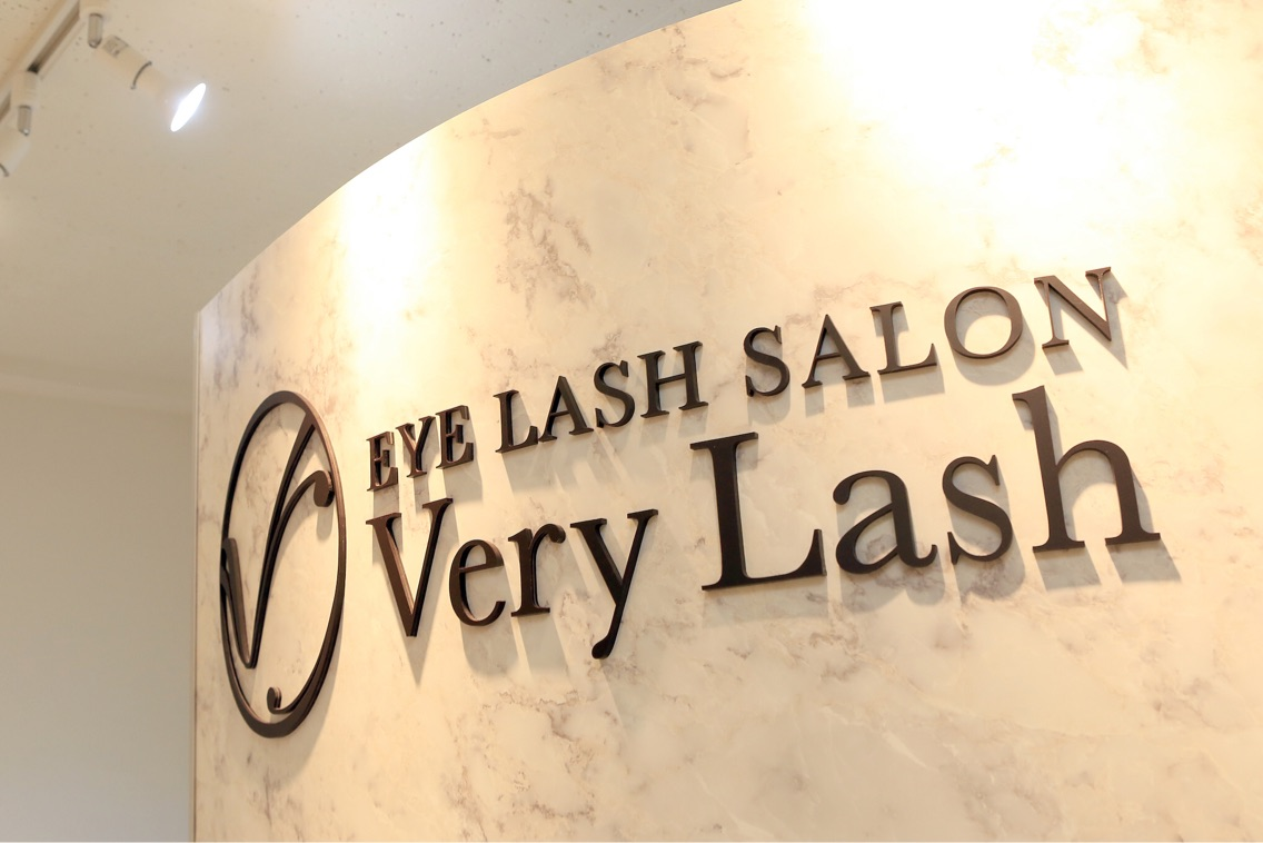 VeryLash