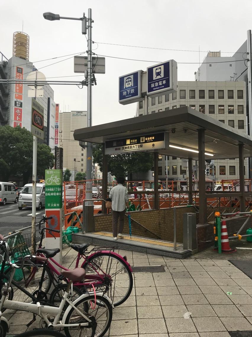 IKEZAKI鍼灸院