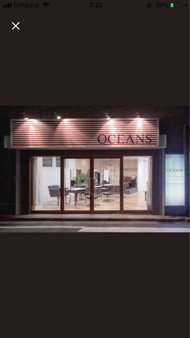 oceans横浜