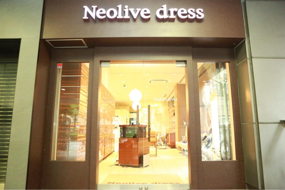neolivedress