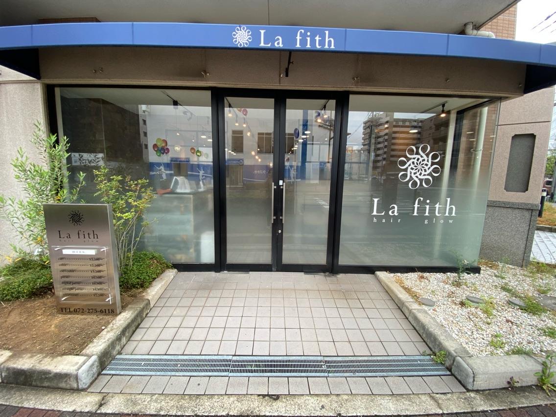 Lafithhairglow【ラフィスヘアーグロー】 中百舌鳥店