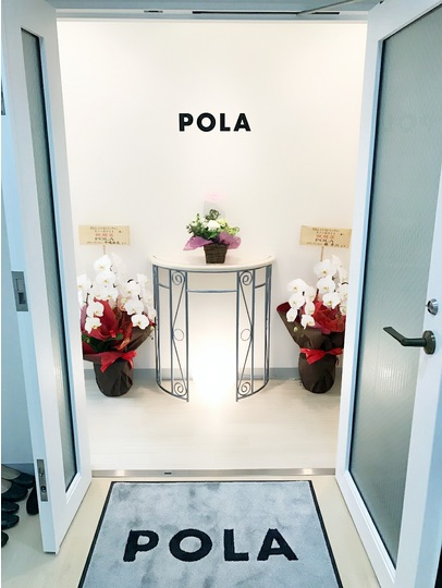 POLAスノーホワイト阪急梅田茶屋町口店