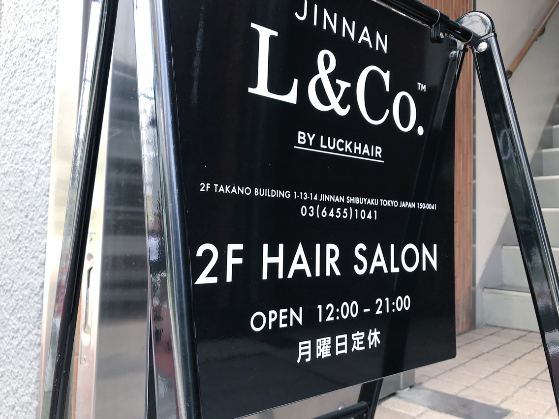 L&Co. by LUCK HAIR