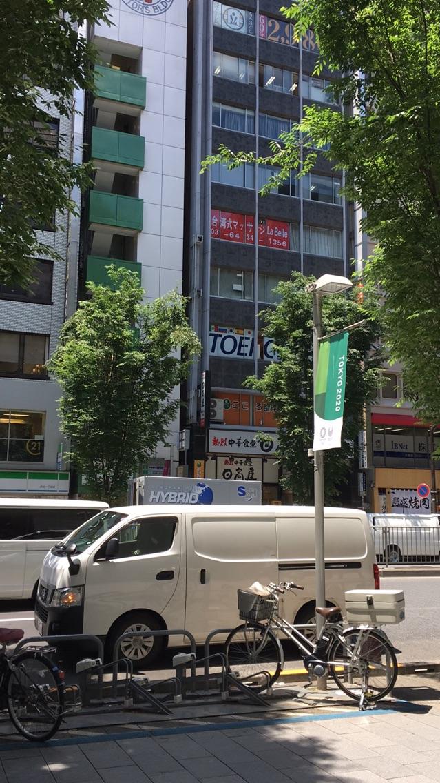 台湾式マッサージlabelle渋谷宮益坂店