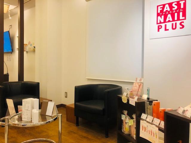 FASTNAIL PLUS 大宮店