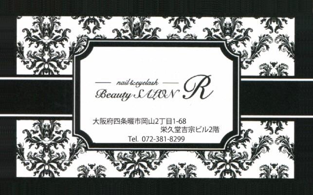 BeautySALONR