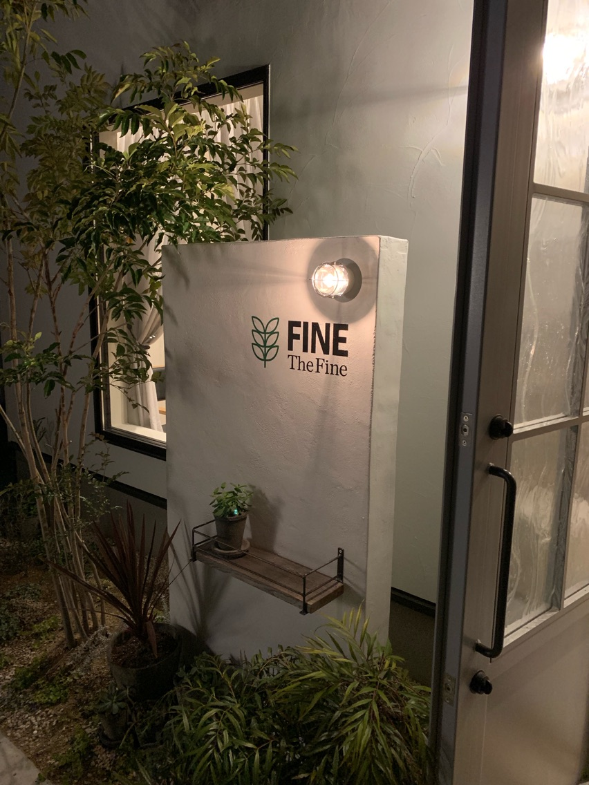 FINE「ファイン」