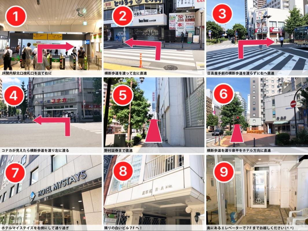 Skin epi 横浜関内店