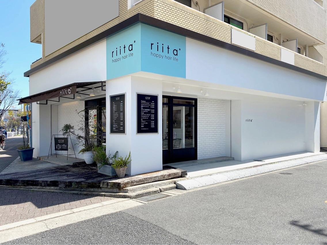 riita久宝寺店