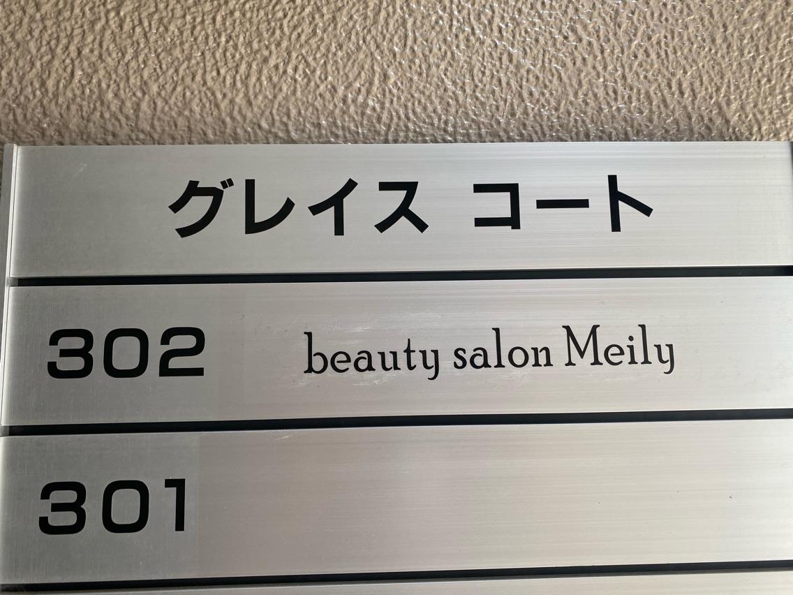 beauty salon   Meily