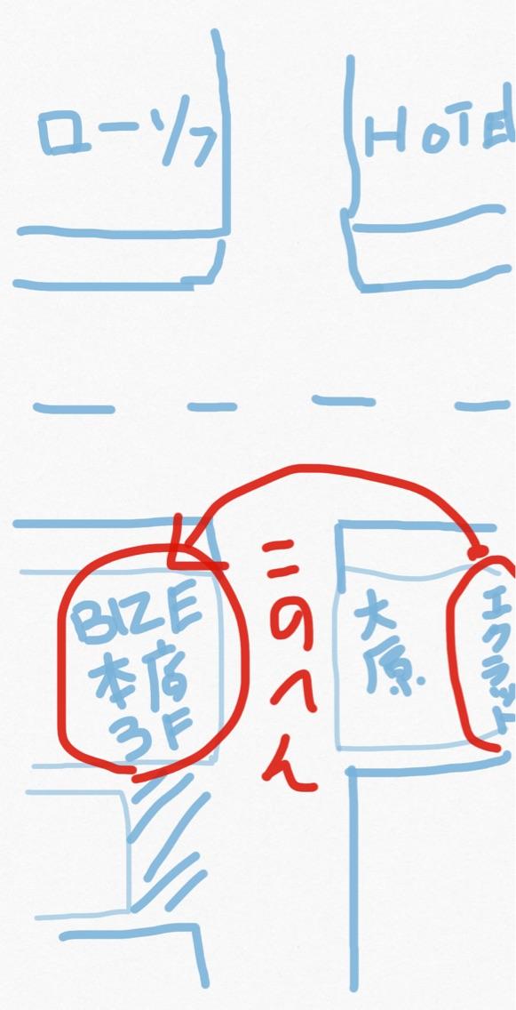 BIZE梅田本店
