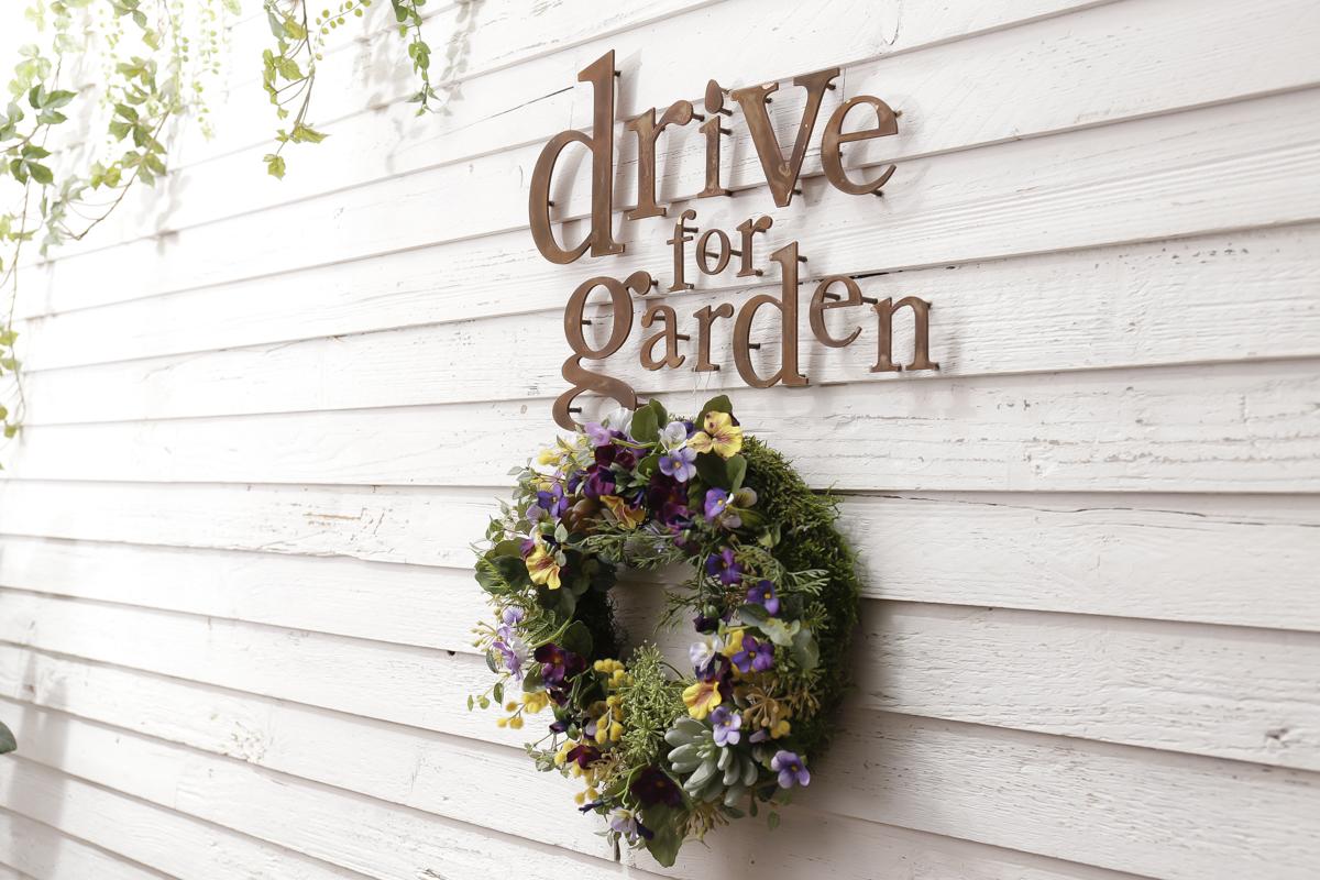 drive for garden