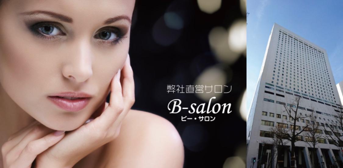 B-salon