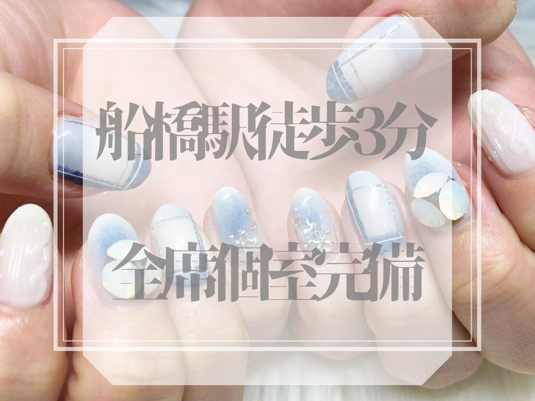 Nail&eyelashsalonLea船橋店