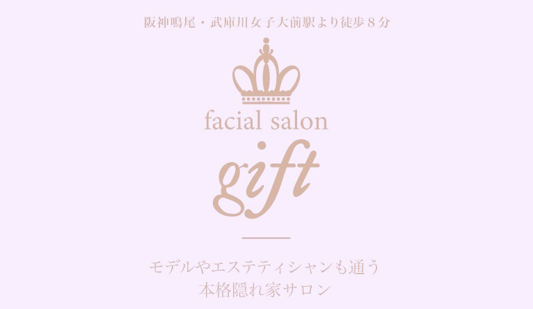 facial salon gift