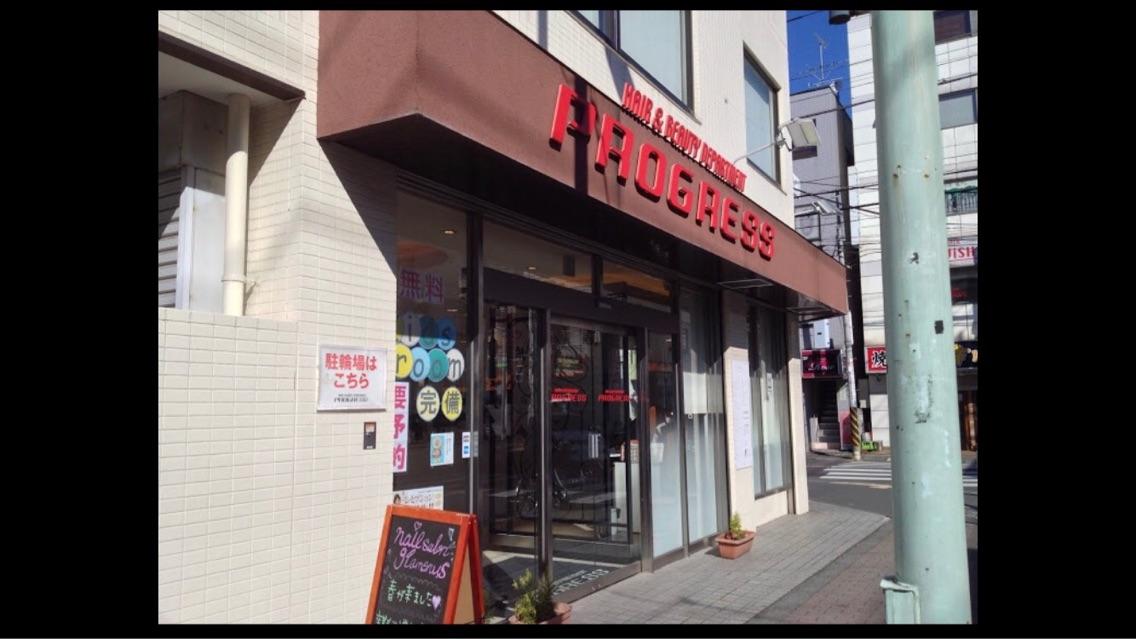 プログレス聖蹟桜ヶ丘店