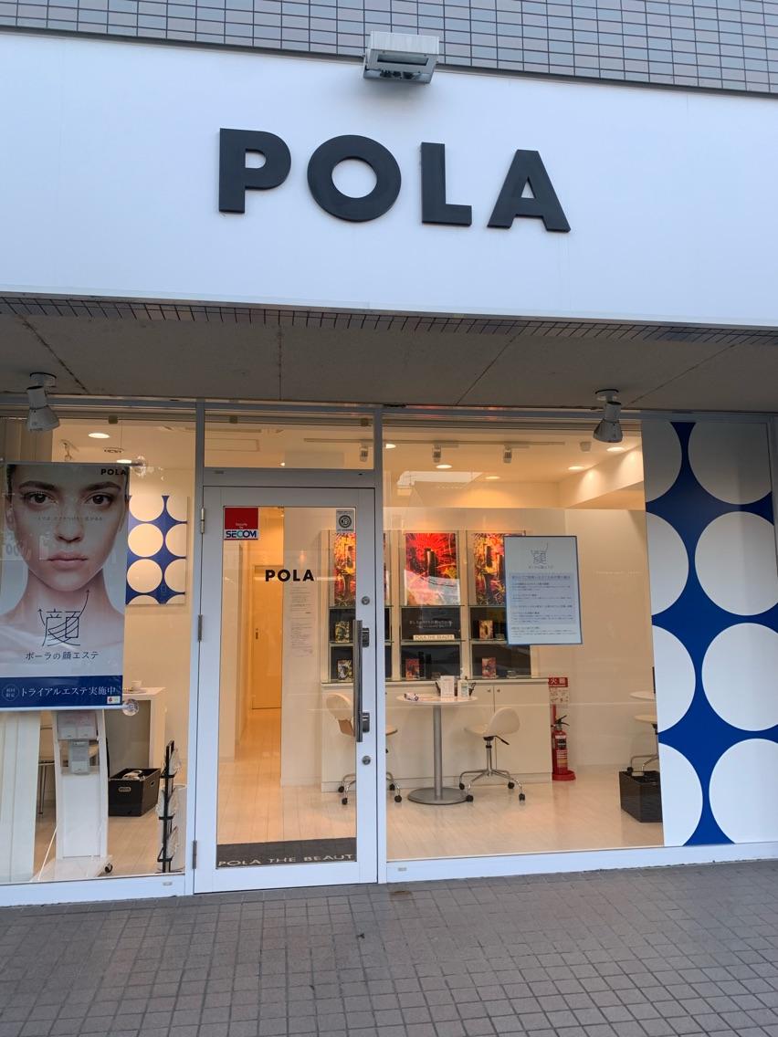 POLA THE BEAUTY 庄内緑地公園店
