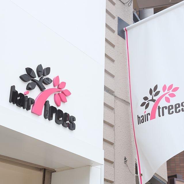 hair Trees溝の口店