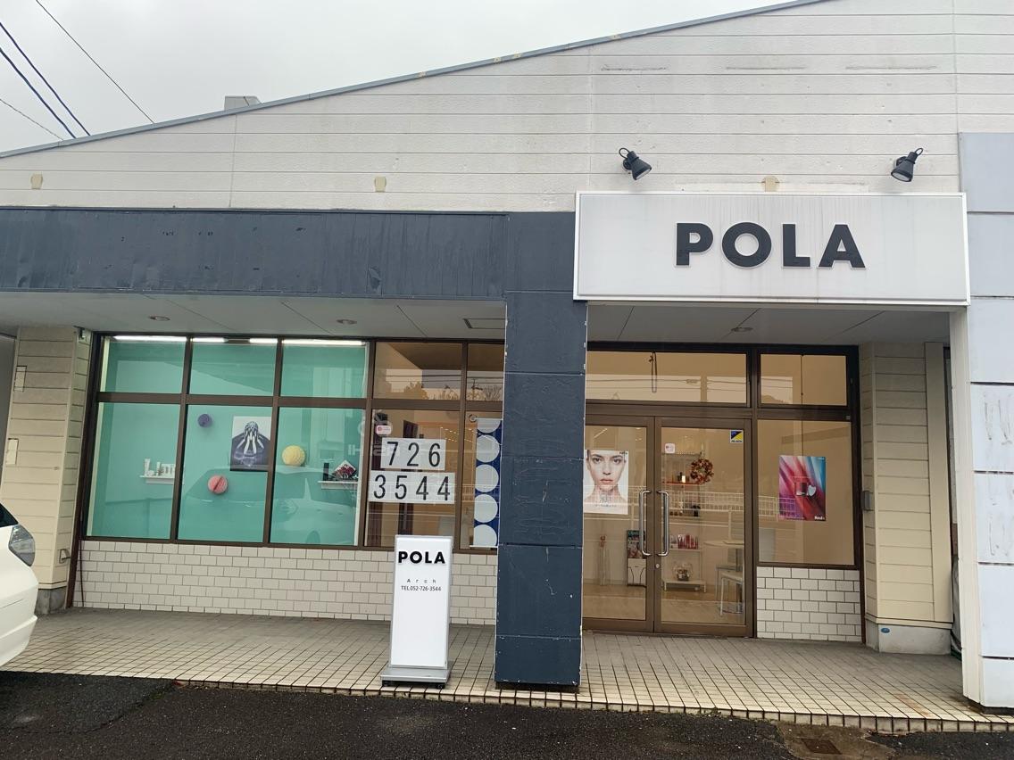 POLAArch店