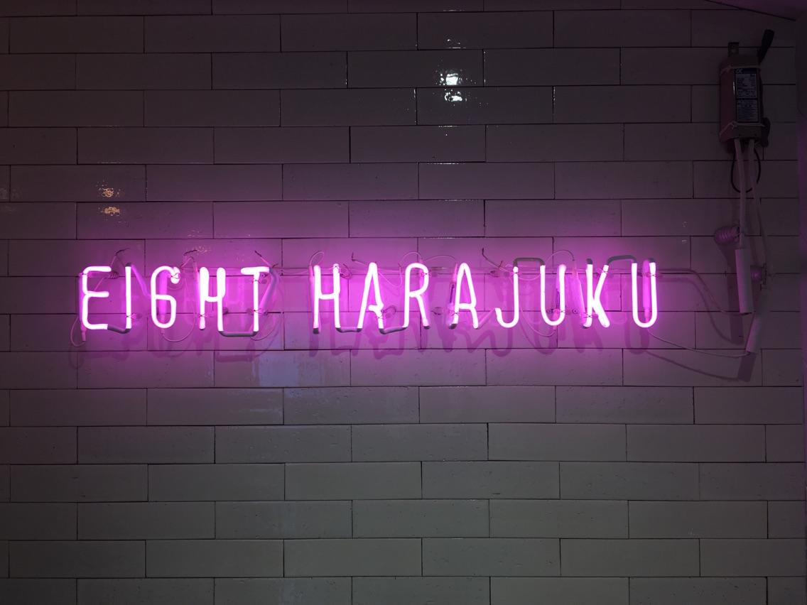 EIGHTharajuku